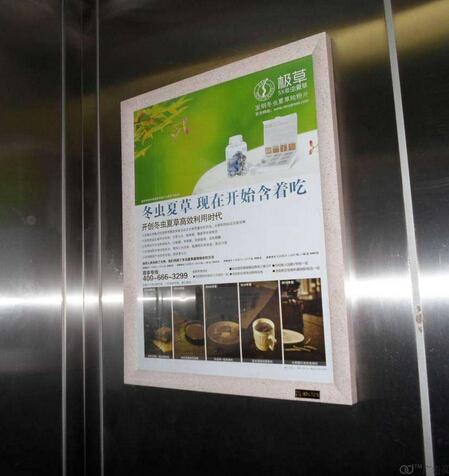 广州电梯广告(