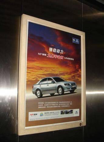 北京电梯广告(