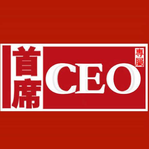 CEO管理语录