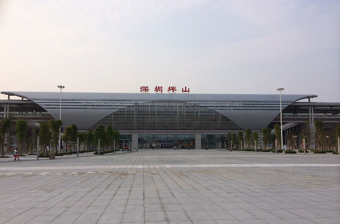 深圳高铁深圳坪