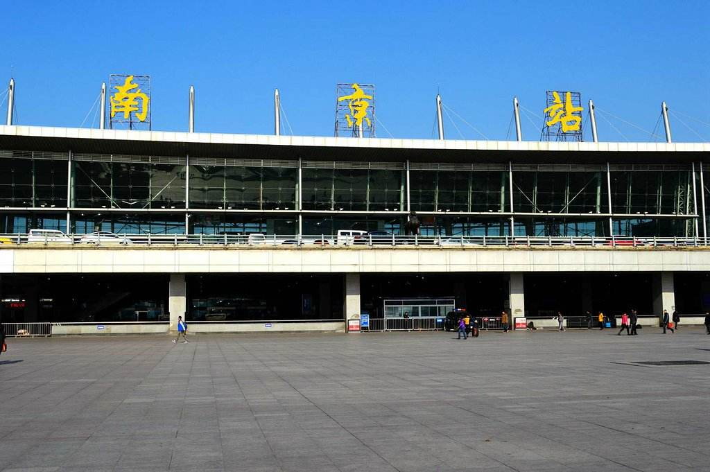 江苏高铁南京站