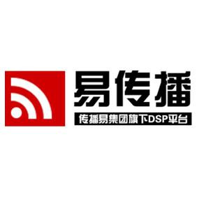 DSP广告易传
