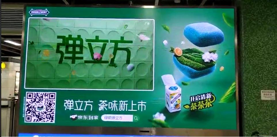深圳港铁4号线