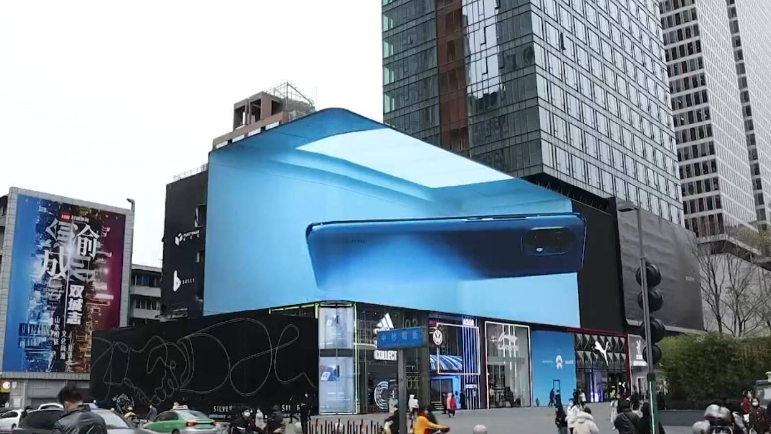 成都春熙路太古里裸眼3D大屏拉菲7广告投放报价