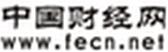 中国财经网生活频道