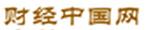 财经中国网体育频道