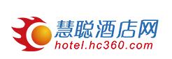 慧聪网酒店