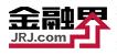 金融界-商业频道