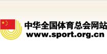 中华全国体育总会网站