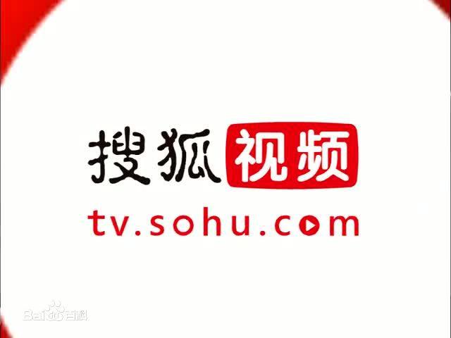 搜狐视频-频道页推荐(PC端)