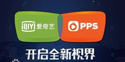 PPS视频-首页推荐(PC端)