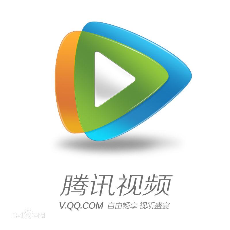 腾讯视频-首页推荐(PC端)