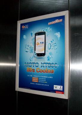 石家庄电梯广告(100框起投)