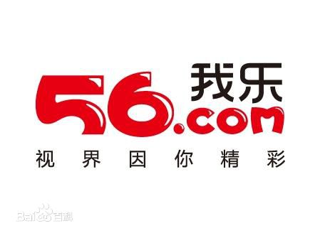 56网视频-频道页推荐(手机端)