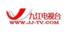 九江电视台