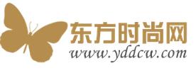 东方时尚网