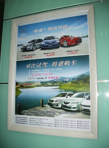 长沙写字楼电梯广告(100框起投)