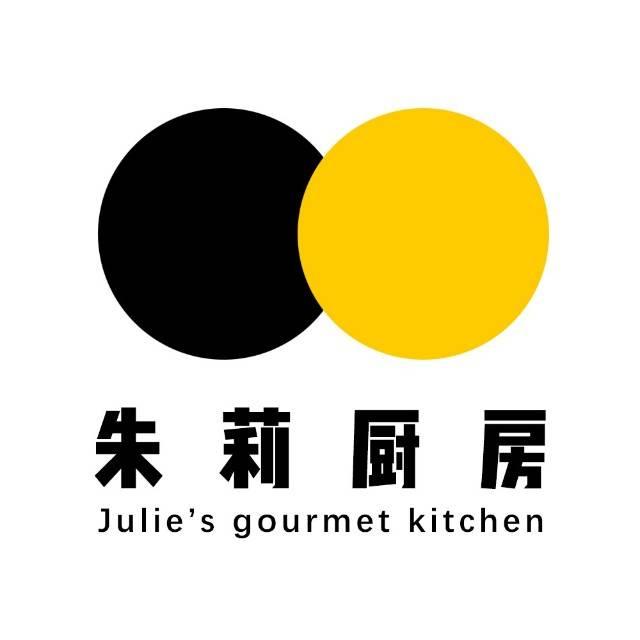朱莉的美味厨房