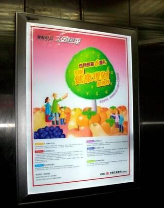 福州电梯广告(100框起投)