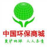 中国环保商城