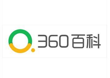 360百科人物词条编辑建立