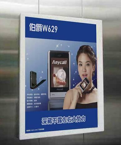 南宁电梯广告(100框起投)