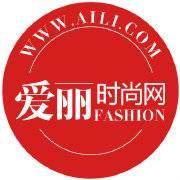爱丽时尚网