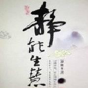 钱皓-互联网分
