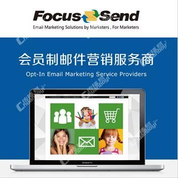 Focussend邮件营销平台 6000元发送60万封邮件(不带数据)