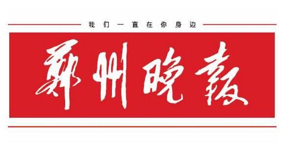 郑州晚报-社区版