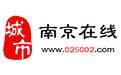 南京网络媒体邀请