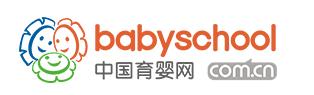 中国育婴网