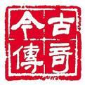 武汉杂志媒体邀请