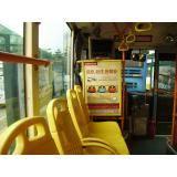 广州公交车车厢看板背板