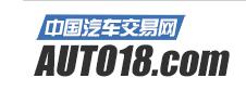 中国汽车交易网郑州