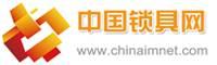 中国锁具网