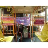 广州公交车车厢看板标板