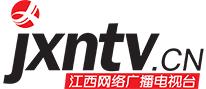今视网(江西网络广播电视台)