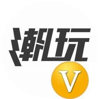 潮领中山V