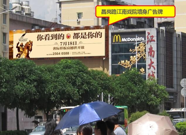 广州路段媒体墙身广告