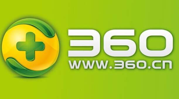 360竞价推广充值