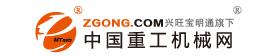 中国重工业机械网