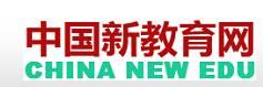中国新教育网