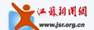 江苏新闻网体育