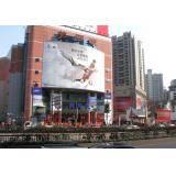 上海美罗城百脑汇正面超大玻璃幕墙广告