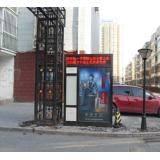 北京全市城区中高档社区出入口动感灯箱