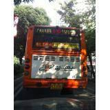 广州公交车尾广告