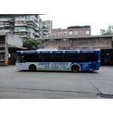 广州公交车身广告
