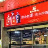 杭州火车站旅客出口处组合屏2块