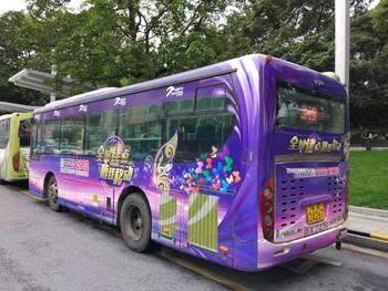 公交车身广告-